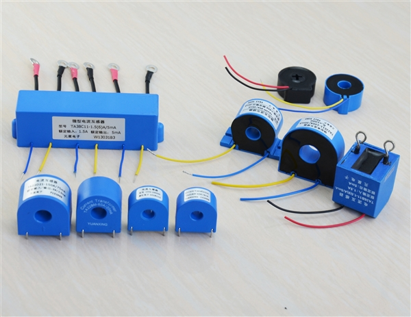 Electricity Meter Current Transformers